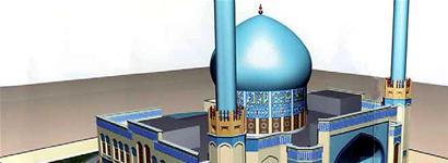 Pind i samråd om moské